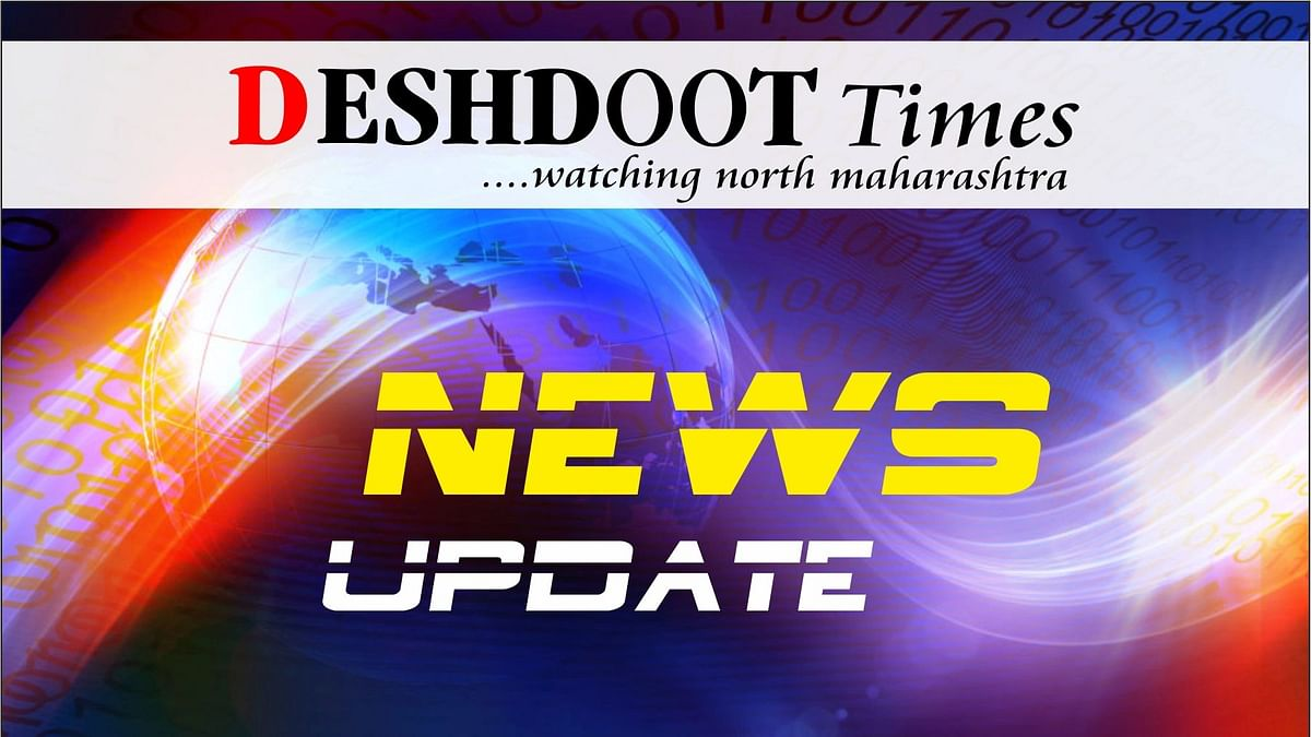 Submit suspension proposal on Zankar: Govt