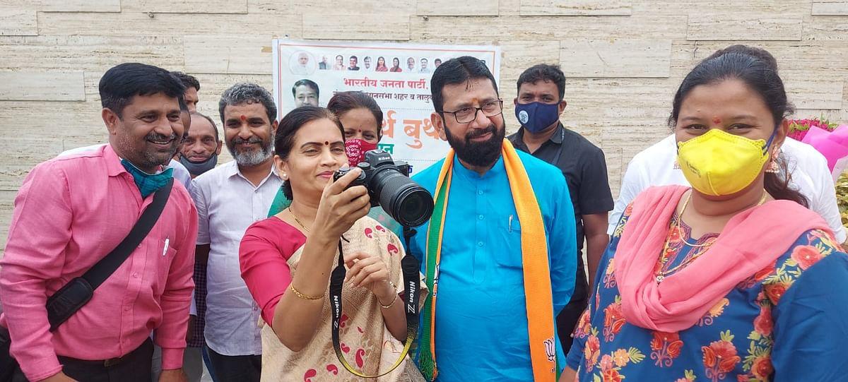 bharati pawar