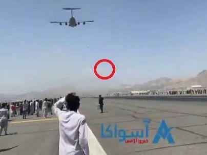 Videos: अफगाणिस्तानमधील भयावह व्हिडिओ, विमानाला लटकणाऱ्या तिघांचा मृत्यू