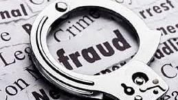 बँकेतून कर्ज मिळवून देण्याचे आमिष दाखवून माळीचिंचोरे येथील 18 जणांच्या फसवणुकीचा  प्रयत्न