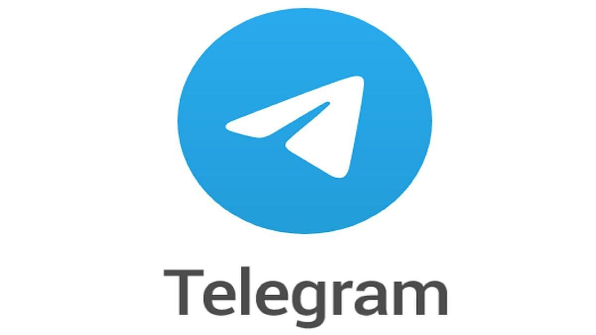 टेलीग्रामचे नवे अपडेट : आता व्हिडीओ कॉलद्वारे 'इतके' लोक जोडले जाणार