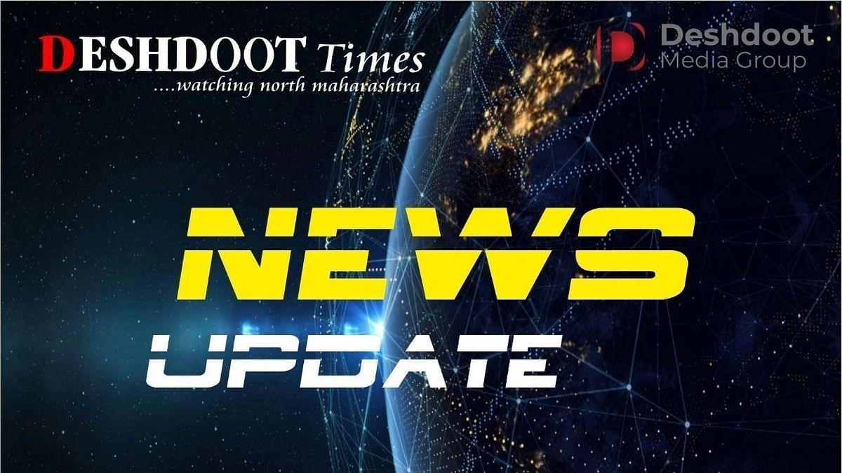 Mumbai-Nagpur bullet train survey begins
