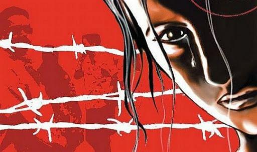 Indian Penal Code : हुंडा प्रतिबंध कायदा 1961