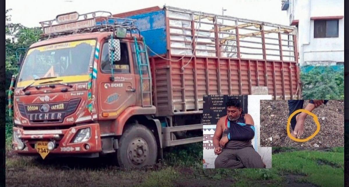 ट्रक अडवून चालक-मालकाला मारहाण, लाखो रुपयांचे कपडे लंपास