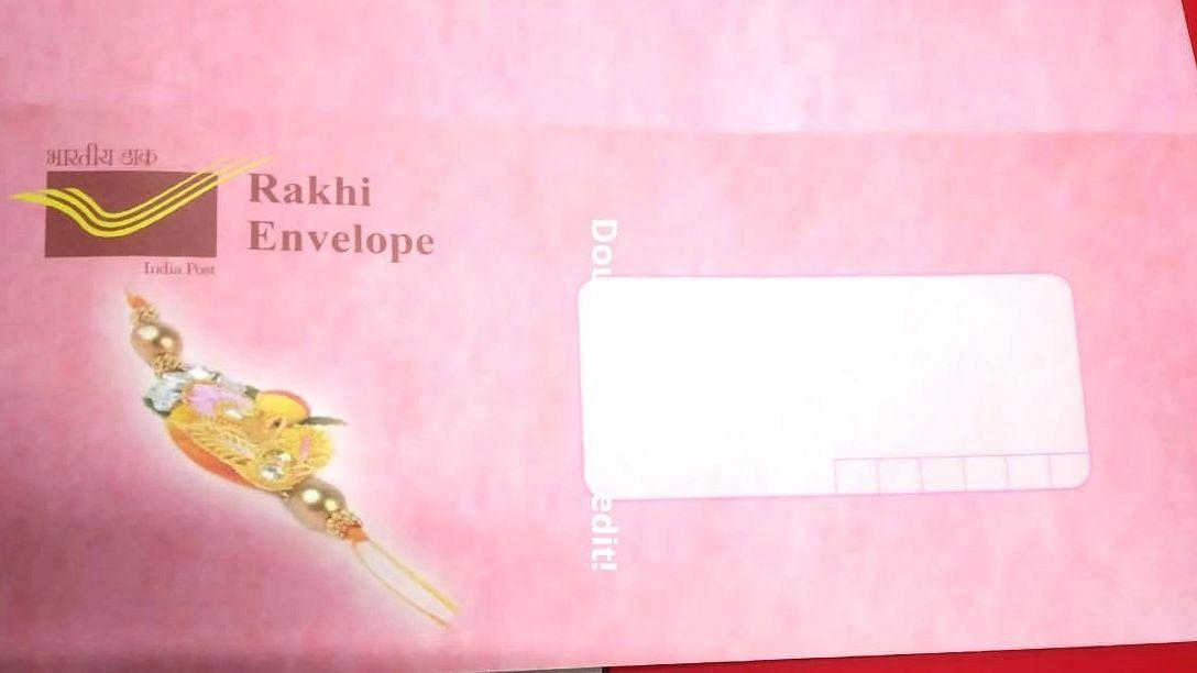 Rakhi Mails to make sibling relationship strong