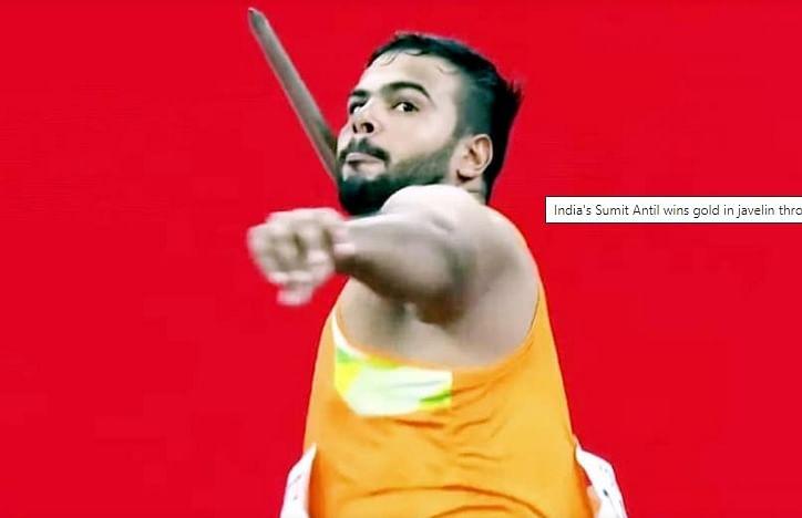पॅरालिम्पिक : भारताला दुसरे सुवर्णपदक, सुमित अंतिलने केला जागतिक विक्रम