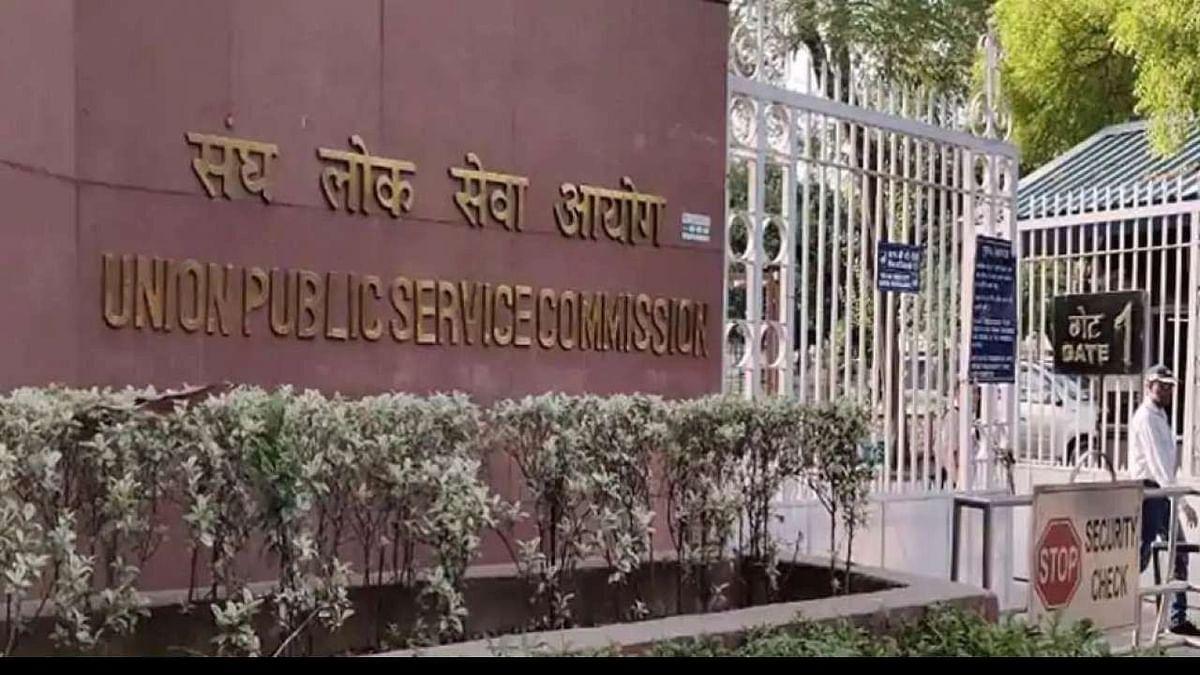 Three Nashikities shine in UPSC exam