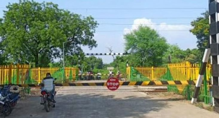 कुंदेवाडी येथील रेल्वेफाटक राहणार बंद