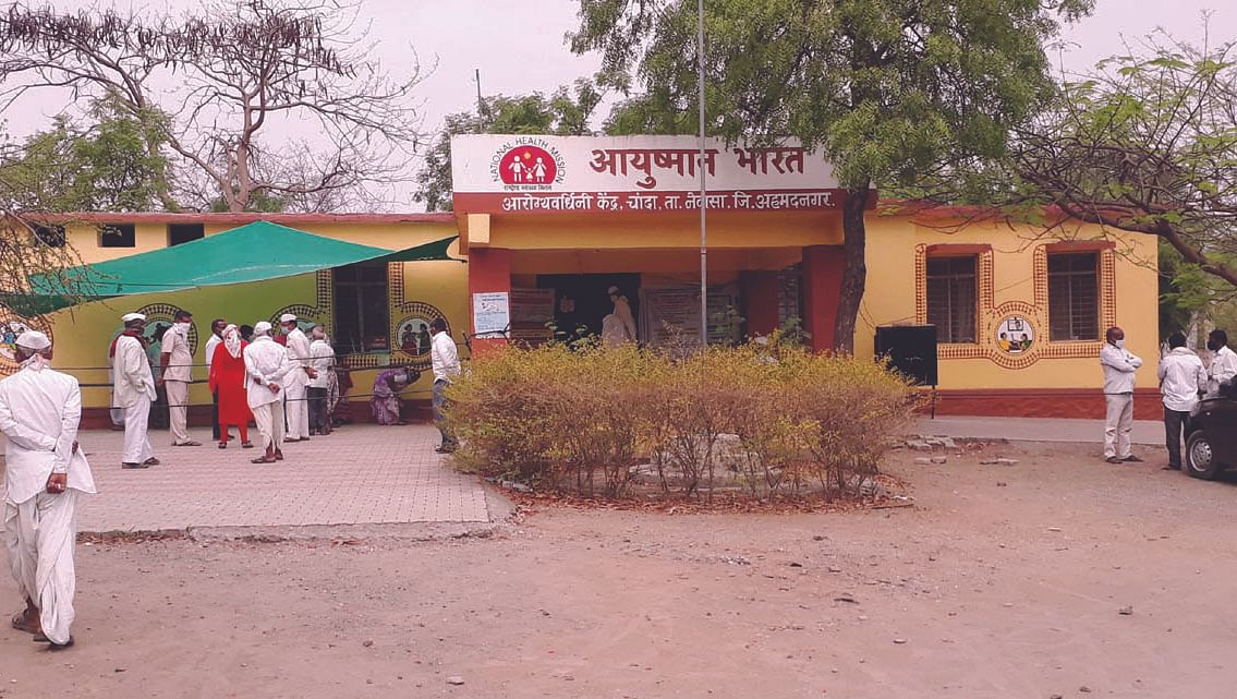 चांदा प्राथमिक आरोग्य केंद्रांतर्गत गावांत करोना प्रतिबंधक लसीकरणास प्रतिसाद