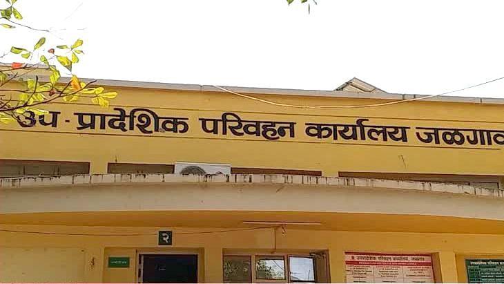 मुंबई येथील व्हिजीलन्सचे पथक आरटीओ कार्यालयात ठाण मांडून