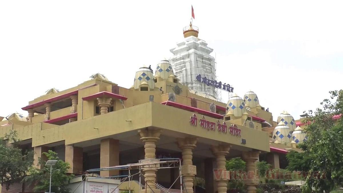 निर्बंधातच होणार मोहटादेवी मंदिरात नवरात्रोत्सव
