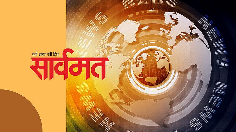 श्रीरामपुरातील गणेश मंडळाच्या हजारो रुपयांवरून वादंग