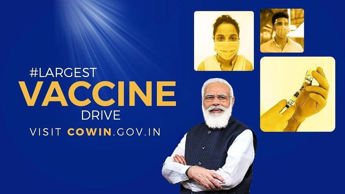Vaccination आता दररोज पासवर्ड बदलणार