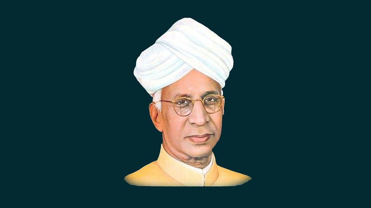 शिक्षकदिन विशेष : भारतीय तत्वज्ञानाचे प्रवक्ते डॉ. सर्वपल्ली राधाकृष्णन