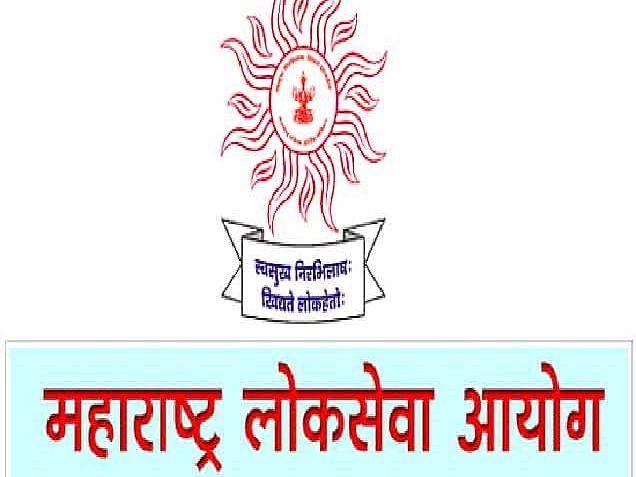 महाराष्ट्र लोकसेवा आयोग परिक्षा ; उमेदवारांसाठी या आहेत मार्गदर्शक सूचना