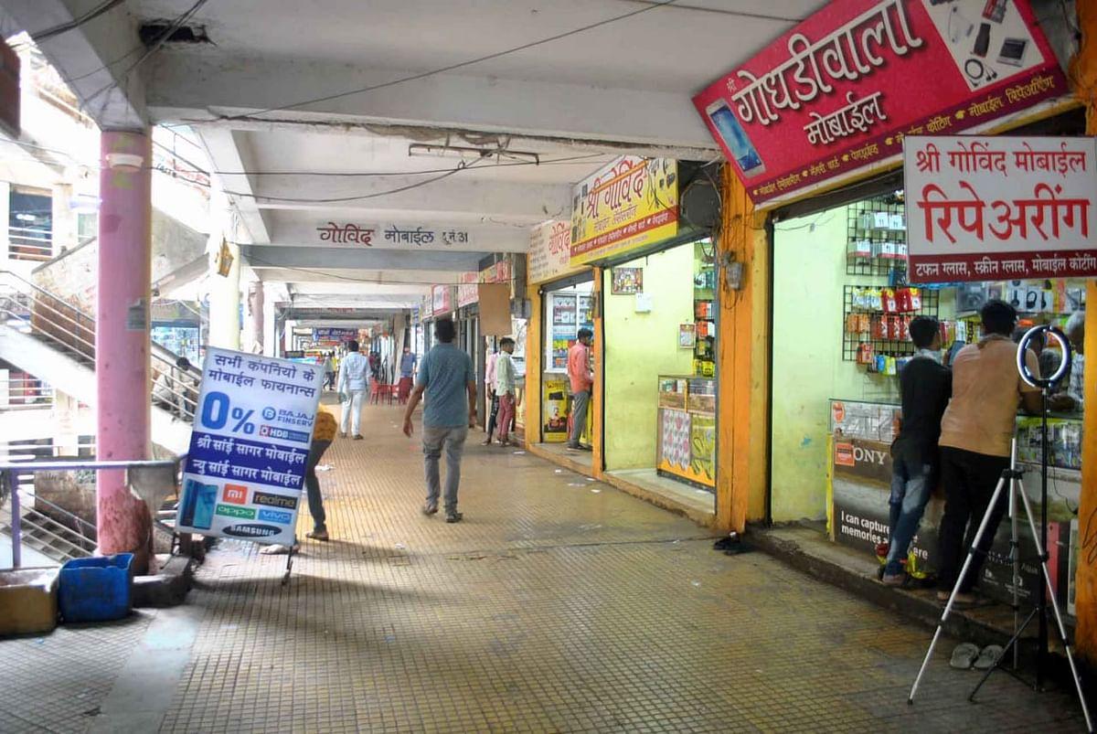 भारत बंद जिल्ह्यात फसला
