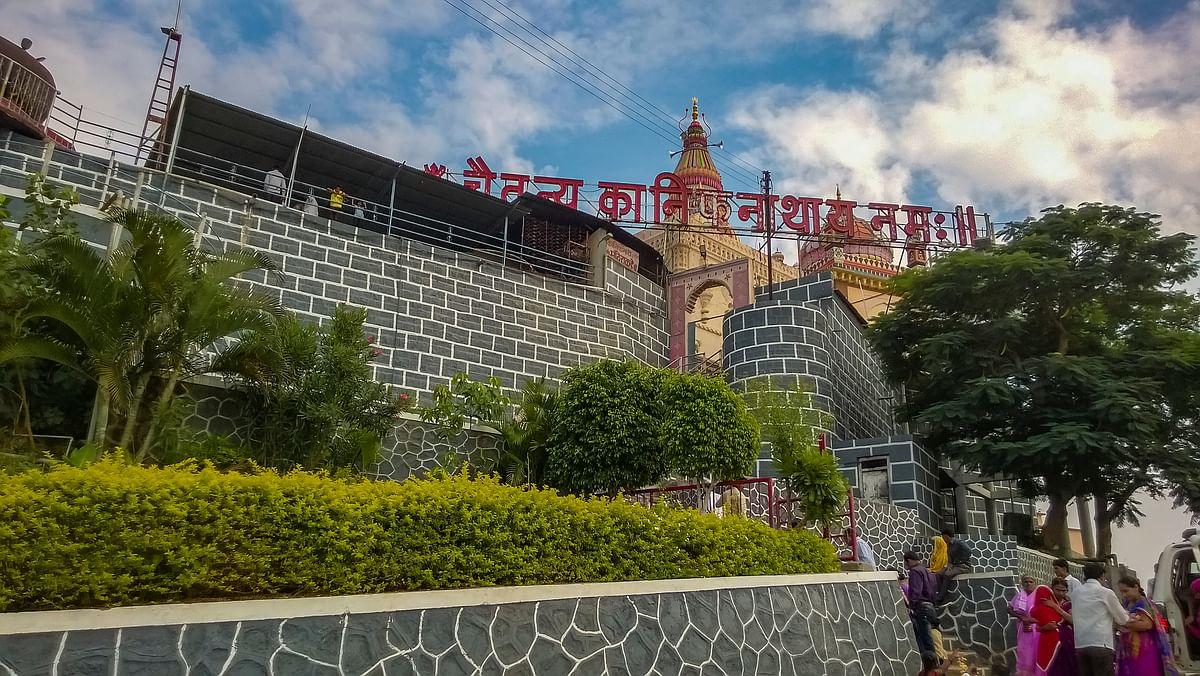..तर मढी कानिफनाथ मंदिर होणार बंद