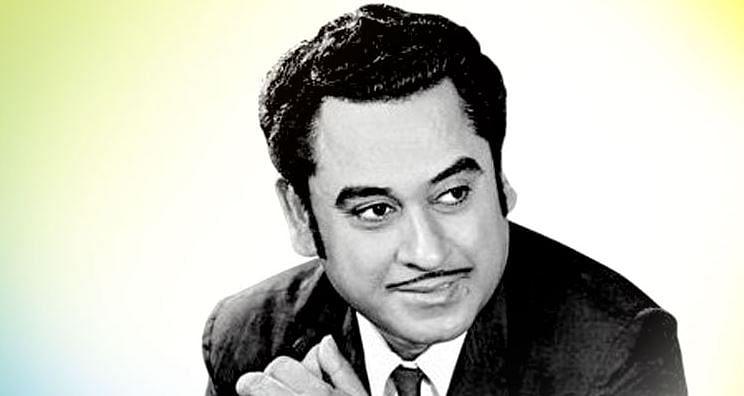 स्पंदन : किशोरकुमारचे 'आभास'कुमार...