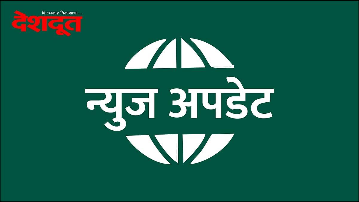 48 गावांच्या विकासासाठी 18 कोटी मंजूर