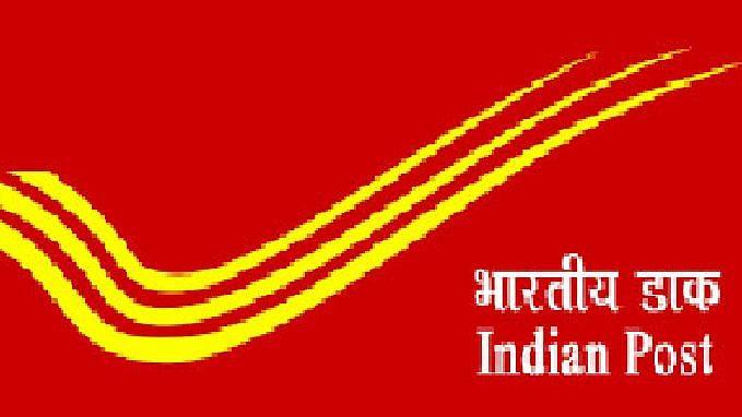 जागतिक टपालदिन विशेष : टपालसेवेची वाटचाल 'डिजिटल इंडिया'कडे