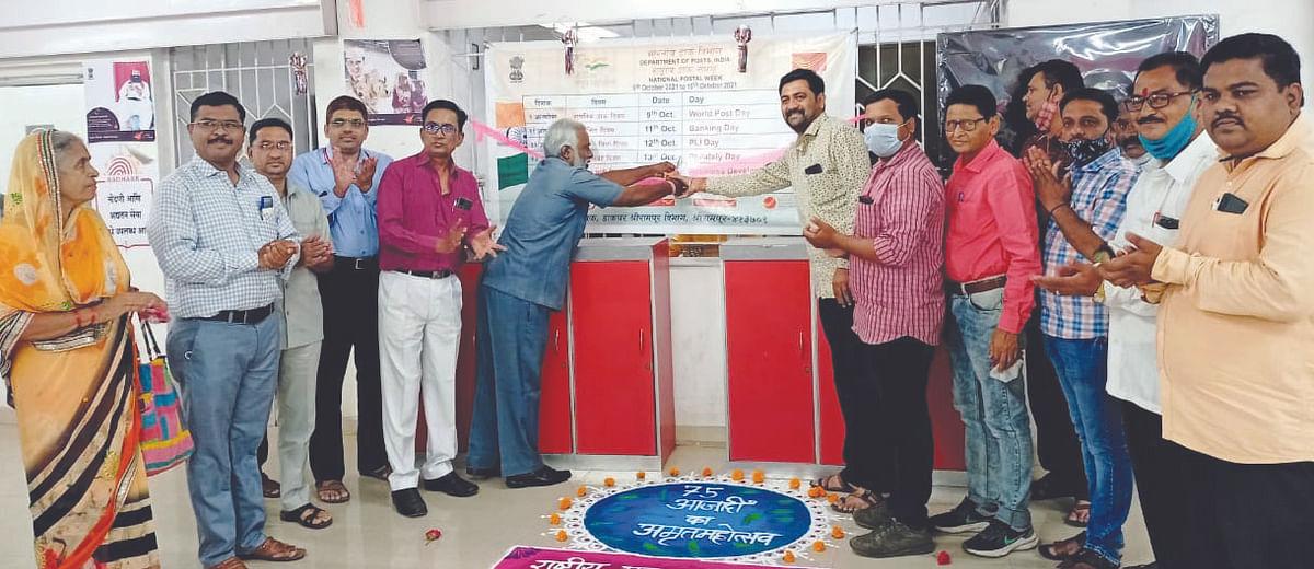 श्रीरामपूर डाक कार्यालयाला वितरणात महाराष्ट्रात पहिला पुरस्कार - शिंदे