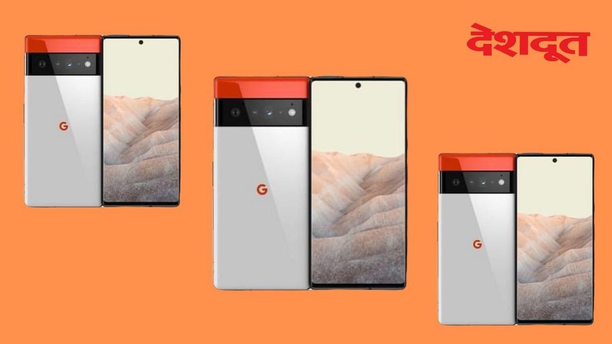प्रतीक्षा संपली! गुगलचे नवीन स्मार्टफोन 'या' दिवशी बाजारात