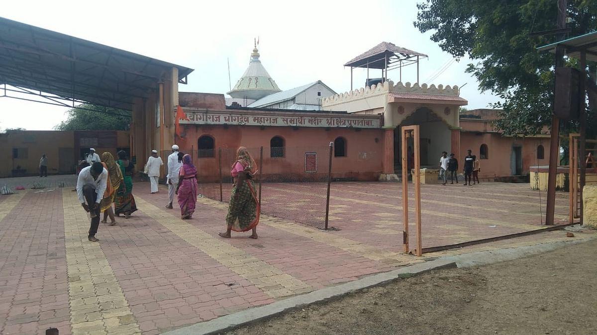 योगीराज चांगदेव महाराजांचे समाधी मंदिर भाविकांसाठी खुले