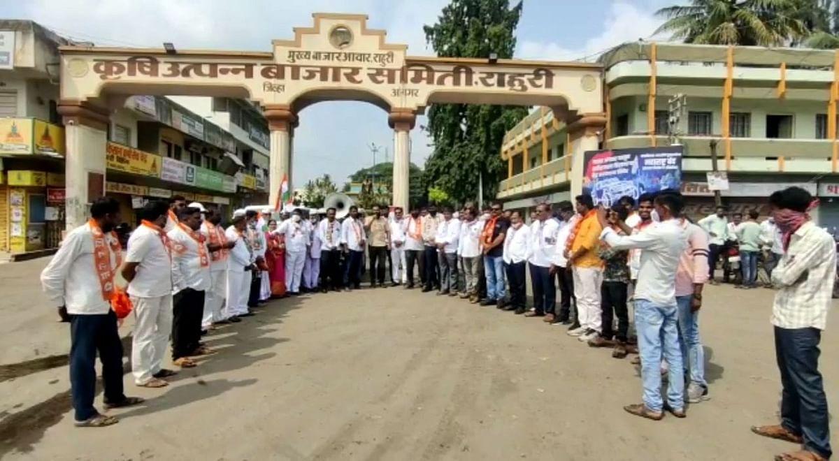 राहुरी शहरात 'महाराष्ट्र बंद' ला संमिश्र प्रतिसाद