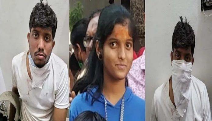कबड्डीपटू 14 वर्षीय मुलीचा खून करणाऱ्या  चौघांना अटक