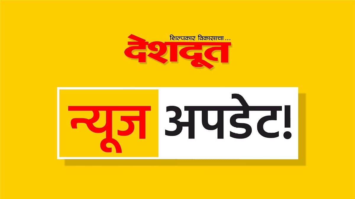 महाविकास आघाडीचा आज 'महाराष्ट्र बंद'