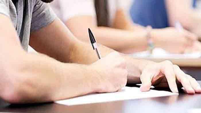 'आराेग्य' भरतीसाठी २८ फेब्रुवारीला परीक्षा; साडेआठ हजार पदे भरणार