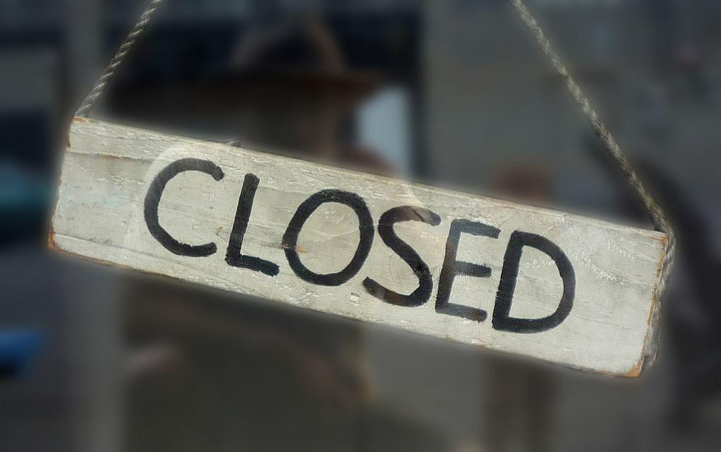 एप्रिलमध्ये देशात अर्धा महिना बँका असतील बंद; महाराष्ट्रातही 'इतक्या' दिवस सुट्ट्या
