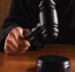 नाशिक न्यायालयाचा आदर्श; विनयभंग प्रकरणात आरोपीस २० दिवसांत शिक्षा