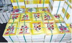 Textbooks distribution by ZP starts