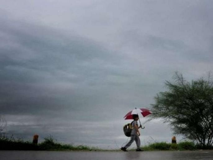 Heavy rain forecast for next two days