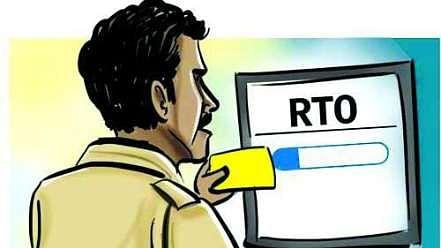 RTO कामांसाठी 'आधार' गरजेचा