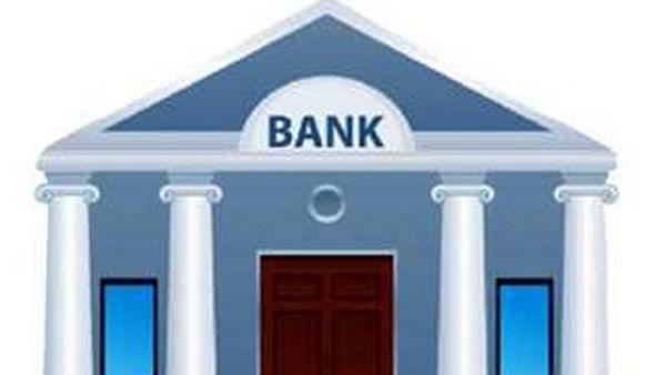 नागरी सहकारी बँक आर्थिक स्थिती सुधारण्यासाठी पालक अधिकारी नियुक्त