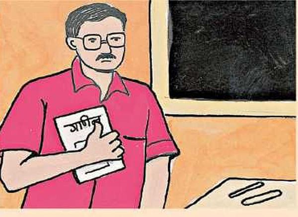 टीईटी अनुत्तीर्ण शिक्षकांच्या नोकऱ्या धोक्यात; उत्तीर्ण व्हा अन्यथा सेवा समाप्त