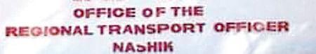 ४९ हजार नव्या वाहनांची नोंदणी;  विभागात दीड लाख नवी वाहने रस्त्यावर