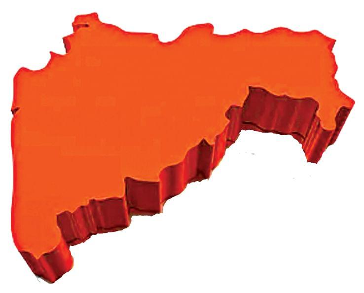 महाराष्ट्र दिन विशेष : मंगल देशा ! पवित्र देशा! महाराष्ट्र देशा