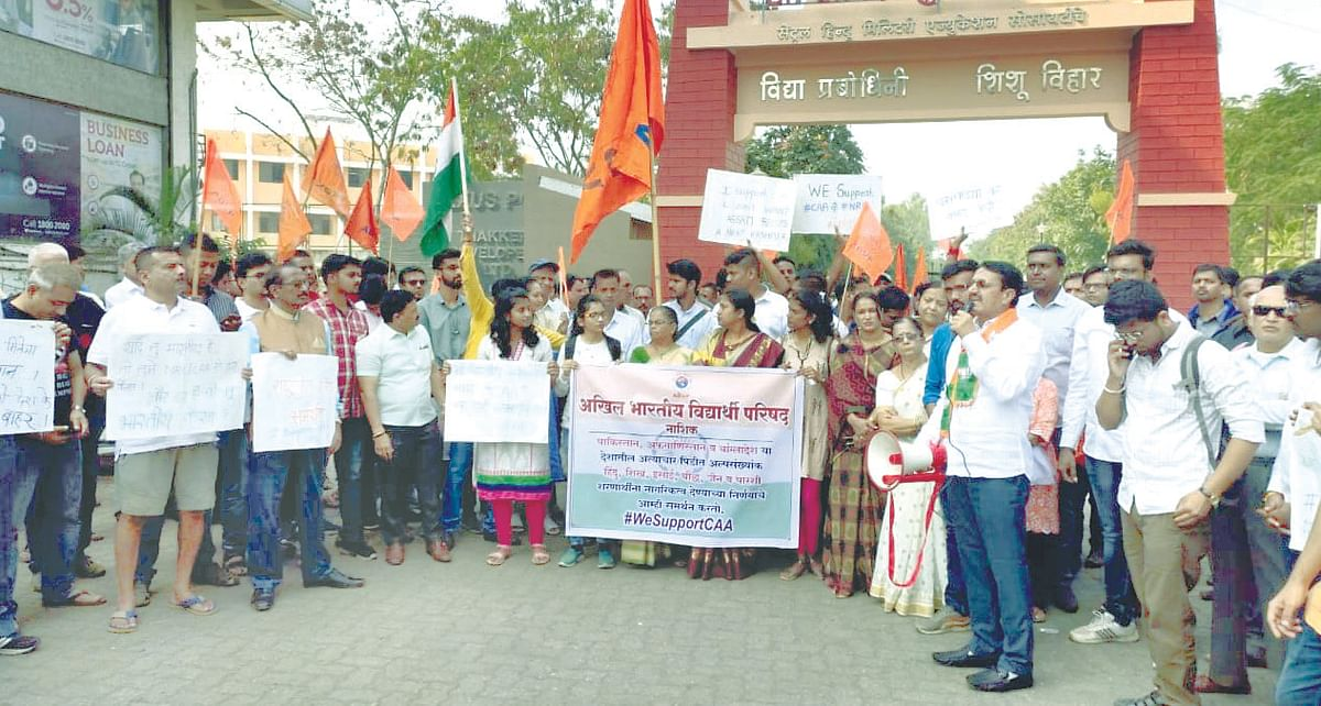ABVP organises rally in support of CAA