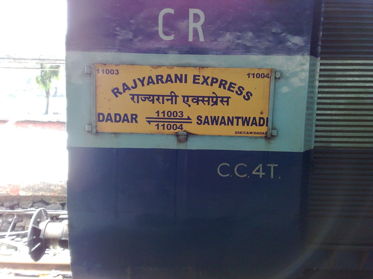 Rajya Rani Express to run from Nanded soon