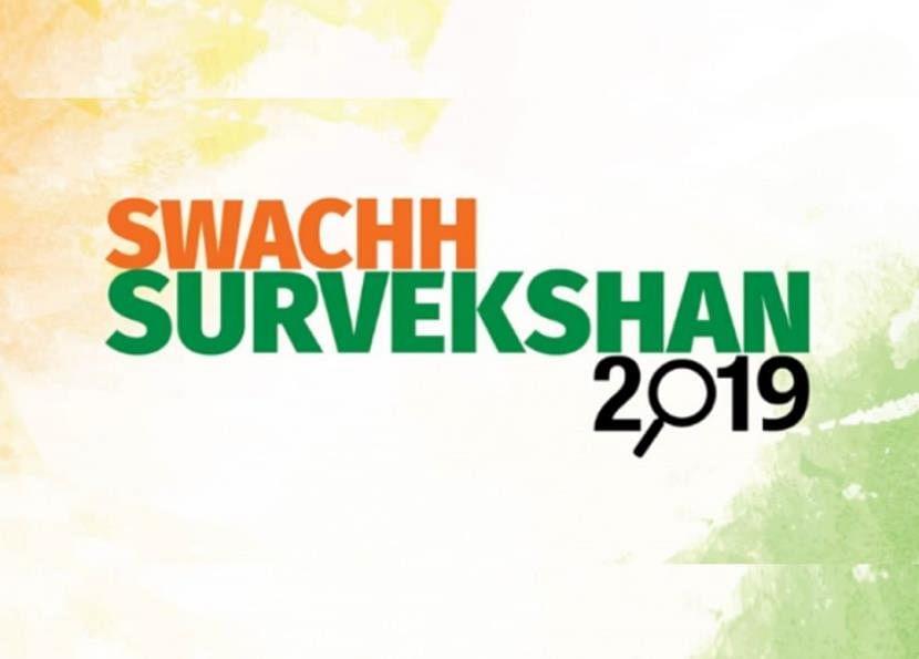 Waste pickers getting training under Swachh Survekshan 2019