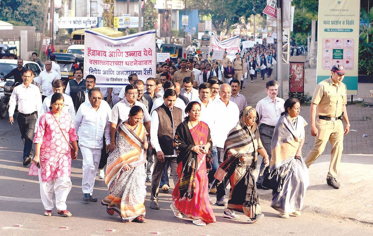 Hyderabad and Unnao incidents: Respect Women : MVP's silent march asserts