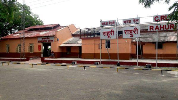 'महाराष्ट्र' आणि 'झेलम'ला राहुरीत मिळणार थांबा