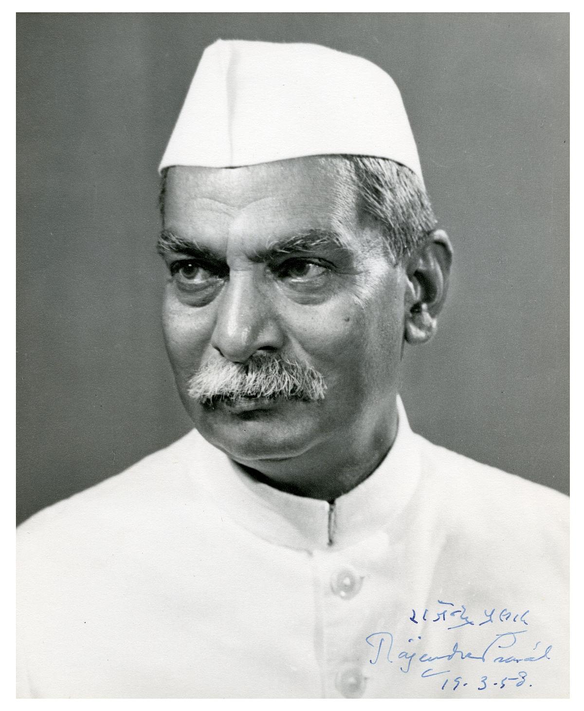 भारताचे पहिले राष्ट्रपती डॉ. राजेंद्र प्रसाद यांची आज जयंती