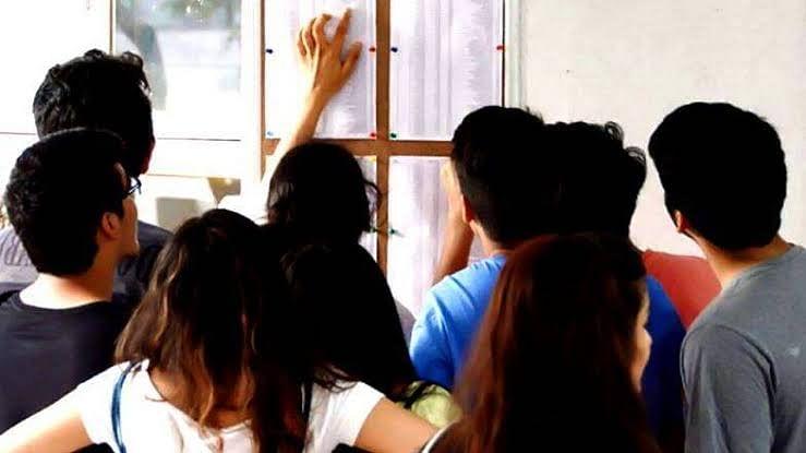 मागासवर्गीय, ओबीसी विद्यार्थ्यांच्या १६ शैक्षणिक शुल्काची पूर्तता शासन करणार