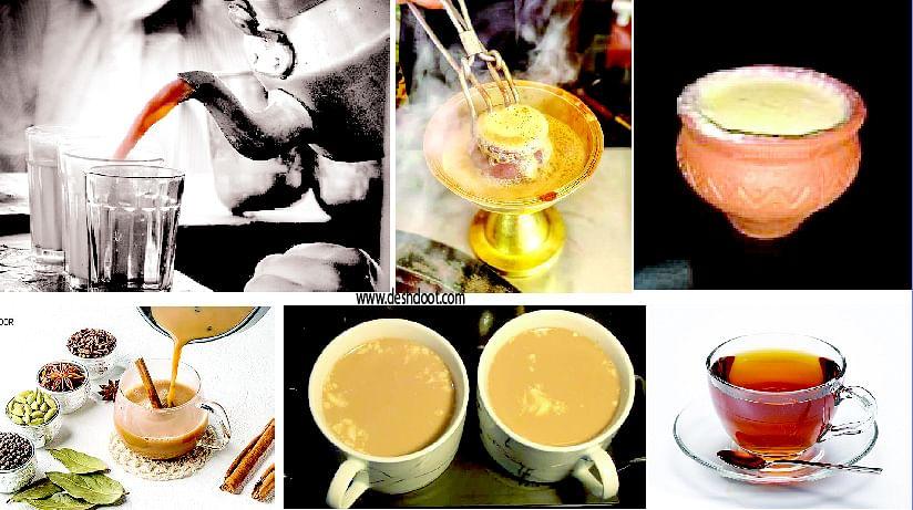 #जागतिक चहा दिवस : चहाप्रेमी नाशिककर आणि चहाचे वेगळेपण