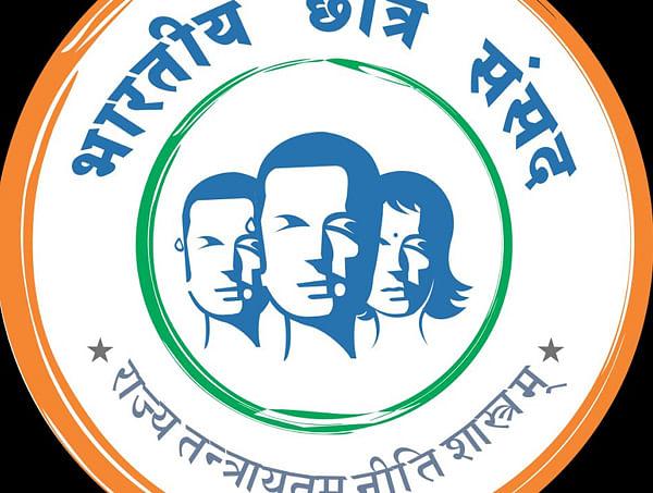 भारतीय छात्र संसद २० फेब्रुवारीपासून दिल्लीत