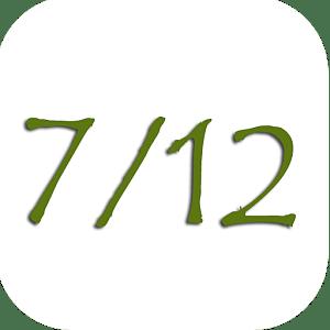आजची तारीख ७/१२; शेतकऱ्यांसाठी असते 'ही' सर्वांत महत्वाची वस्तू; जाणून घ्या सविस्तर
